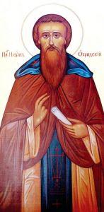 Рукописная икона Наум Охридский купить с доставкой
