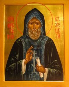 Рукописная икона Нектарий Бежецкий купить с доставкой