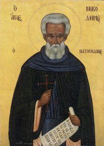 Рукописная икона Никодим Ватопедский купить с доставкой