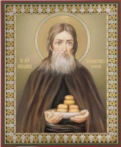 Рукописная икона Никодим Печерский Просфорник купить с доставкой