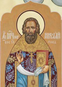 Рукописная икона Николай Восторгов