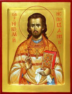 Рукописная икона Николай Марийский Рюриков