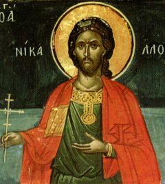 Рукописная икона Николай Севастийский купить с доставкой