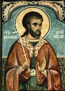 Рукописная икона Николай Софийский купить с доставкой