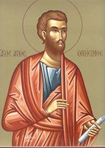 Рукописная икона Онисим Апостол от 70-ти купить с доставкой