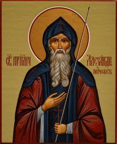 Рукописная икона Святой Александр Пересвет купить с доставкой