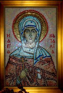 Икона из мозаики Наталия Никомидийская купить с доставкой