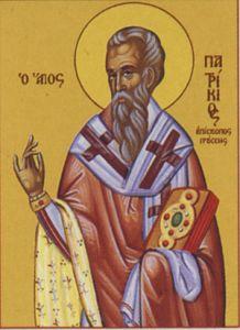 Рукописная икона Патрикий Прусский