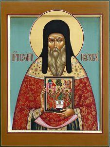 Рукописная икона Пахомий Нерехтский