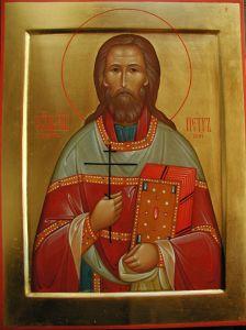 Рукописная икона Петр Верейский