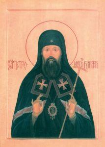 Рукописная икона Петр Киевский