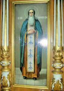 Рукописная икона Поликарп Брянский