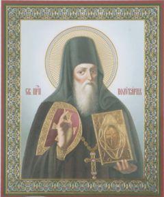 Рукописная икона Поликарп Печерский купить с доставкой