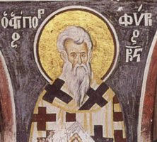 Рукописная икона Порфирий Газский купить с доставкой