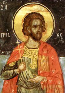 Рукописная икона Приск Севастийский купить с доставкой