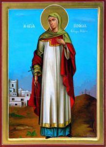 Рукописная икона Прокла жена Пилата купить с доставкой