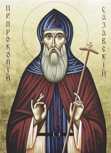 Рукописная икона Прокопий Сазавский