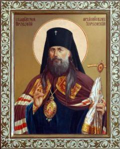 Рукописная икона Прокопий Херсонский купить с доставкой