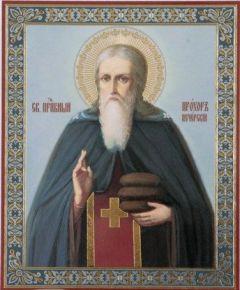 Рукописная икона Прохор Печерский