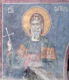 Рукописная икона Сатир Сатур Карфагенский
