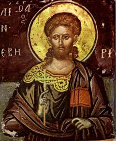 Рукописная икона Севериан Севастийский купить с доставкой