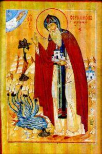 Рукописная икона Серапион Изборский