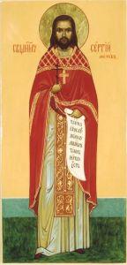 Рукописная икона Сергий Мечев купить с доставкой