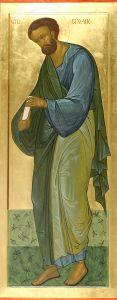 Рукописная икона Силуан Апостол