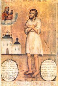Рукописная икона Симон Юрьевецкий