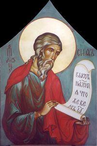 Рукописная икона Сиф Праотец купить с доставкой