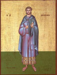 Рукописная икона Созонт Киликийский купить с доставкой