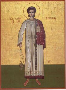 Рукописная икона Стефан Архидиакон купить с доставкой