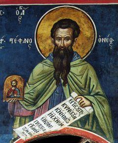 Рукописная икона Стефан Новый купить с доставкой