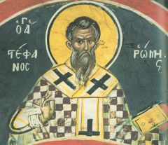 Рукописная икона Стефан Римский купить с доставкой