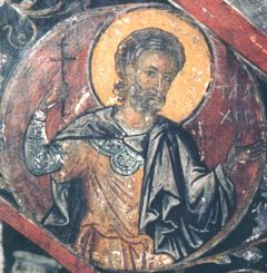 Рукописная икона Тарах мученик купить с доставкой