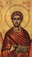 Рукописная икона Фалалей Эгейский  купить с доставкой