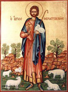 Рукописная икона Фемистоклей Мирликийский купить с доставкой