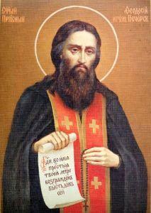 Рукописная икона Феодосий Печерский купить с доставкой