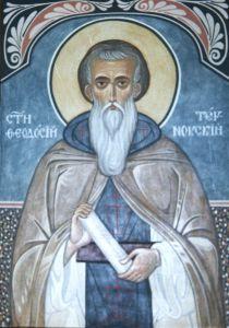 Рукописная икона Феодосий Тырновский купить с доставкой
