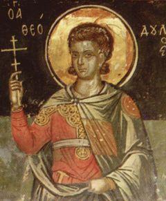 Рукописная икона Феодул Севастийский купить с доставкой