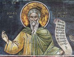 Рукописная икона Феофан Сигрианский купить с доставкой