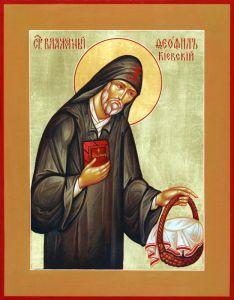 Рукописная икона Феофил Киевский купить с доставкой