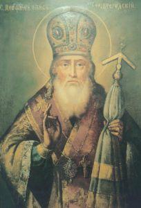 Рукописная икона Феофил Печерский Новгородский купить с доставкой