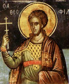 Рукописная икона Феофил Севастийский купить с доставкой