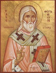 Рукописная икона Ферапонт Кипрский купить с доставкой