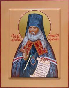 Рукописная икона Филарет Черниговский купить с доставкой