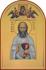 Рукописная икона Философ Орнатский купить с доставкой