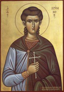 Рукописная икона Хрисанф Римский купить с доставкой