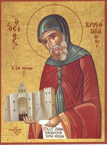 Рукописная икона Христодул Патмосский купить с доставкой