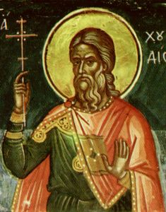 Рукописная икона Худион Севастийский купить с доставкой